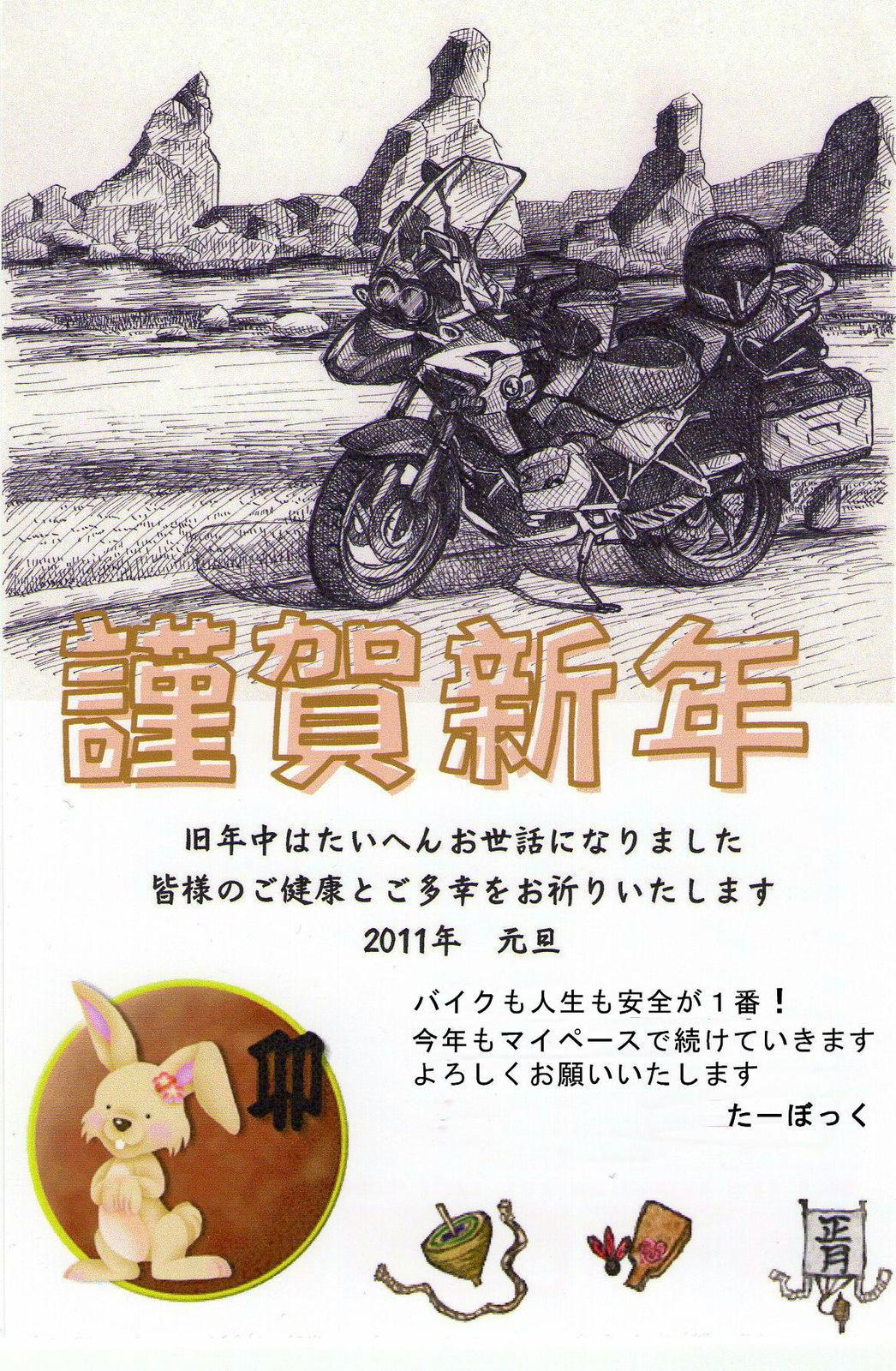 Hashikuiwa003_2